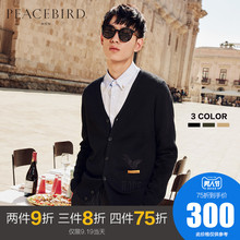 Pacific bird, men's clothing, autumn new black cranes embroidered sweater jacket, Korean fashion sweater sweater sweater.