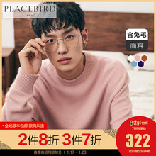 Taiping bird men's Pullover round neck T-shirt loose youth inside jacket rabbit hair wool Korean sweater trend