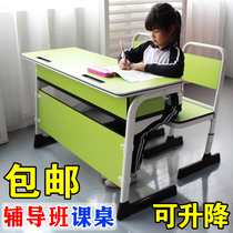 Remedial classes for primary students desks and chairs remedial classes Factory Direct double bit School lifting educational institutions training table