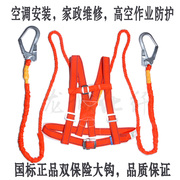 The safety belt of double insurance double double rope hook high-altitude construction five point safety belt body installation of air conditioning