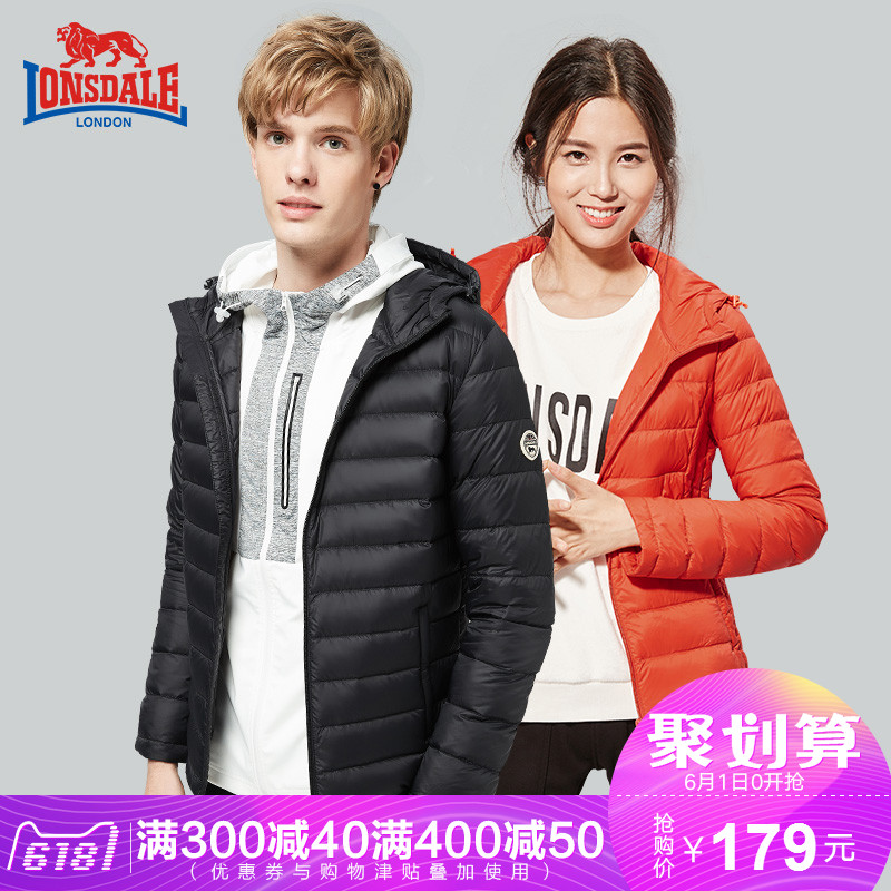 Dragon and Lion Dell 2017 autumn and winter light down jacket men's short hooded windproof warm Korean version of the slim jacket