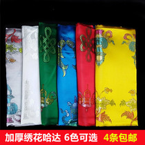 Tibetan eight auspicious Hada 2.6 meters long embroidery thickened silk five-color Buddhist supplies factory direct sales of four package posts