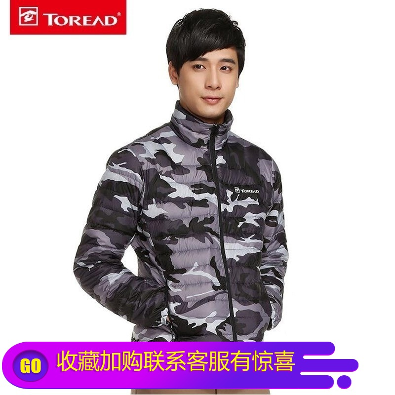 Pathfinder outdoor autumn and winter male new camouflage Slim warm light down jacket HADE91021