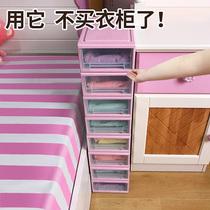 Boîte de rangement tiroir boîte de rangement armoire boîte de rangement en plastique vêtements armoire vêtements multi-étages armoire artefact