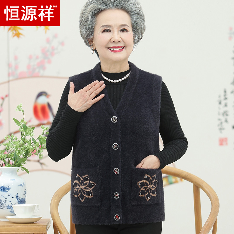 Yu Yuanxiang elderly mother dressed women plus cashmere thick vest grandmother dress autumn and winter cashmere vest old lady coat