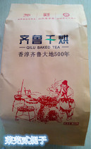 Qilu Dry Bag Packaging of Wanxi Huangda Tea Wufulai Wulaowu Old Dry Baked Tea
