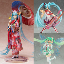 q version of the Hatsune Miku kimono yukata yukata anime wedding Racing Orange Flower Princess rabbit Geisha