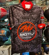 SH bowling supplies Motiv brand bowling jersey jersey ball special T-shirt two colors