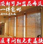 Shipping boutique reed curtain sun shading curtain decoration engineering Caolian partition shutter curtain custom