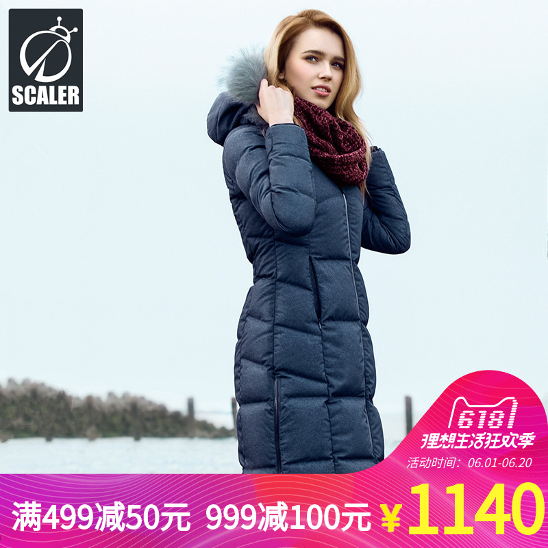Goose Down Skiller Outdoor Fashion Down Dress Female Mid-long Men's Short and Thickened Coat F8161206