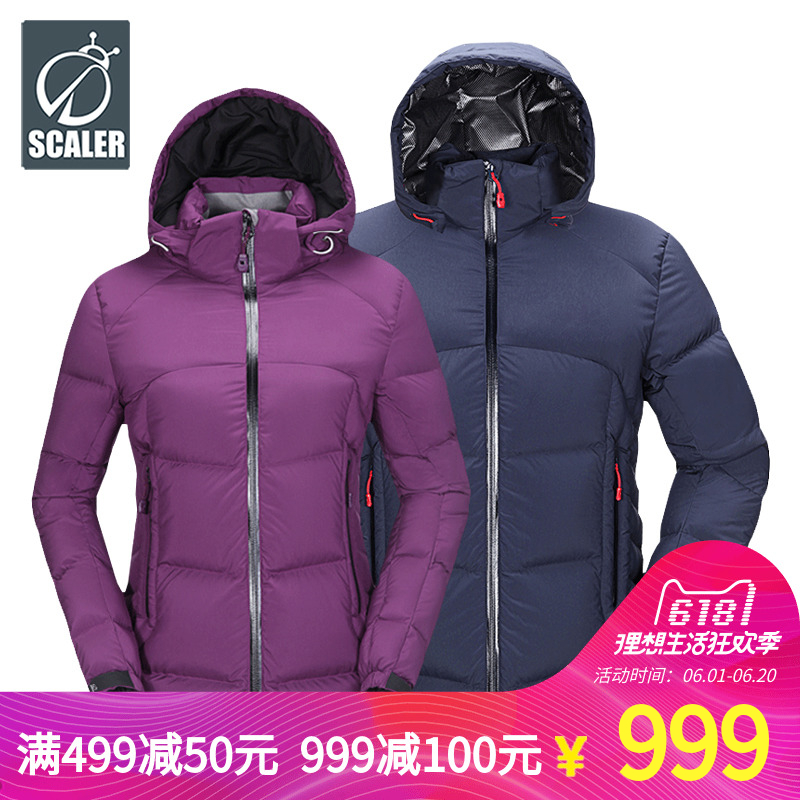 Sikai Le outdoor autumn and winter new men and women down jacket goose down jacket warm outdoor F7061533/F7161533
