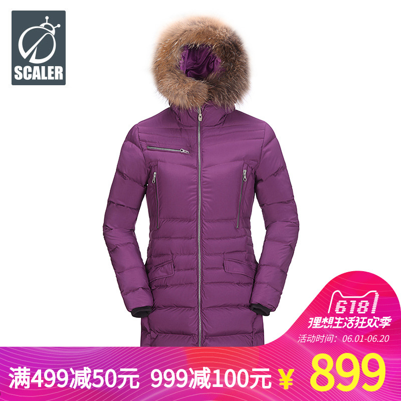 Goose Down Skiller Outdoor Down Dress for Autumn and Winter Female Medium and Long Loin Collar and Thickened Wind-proof Coat F7061538