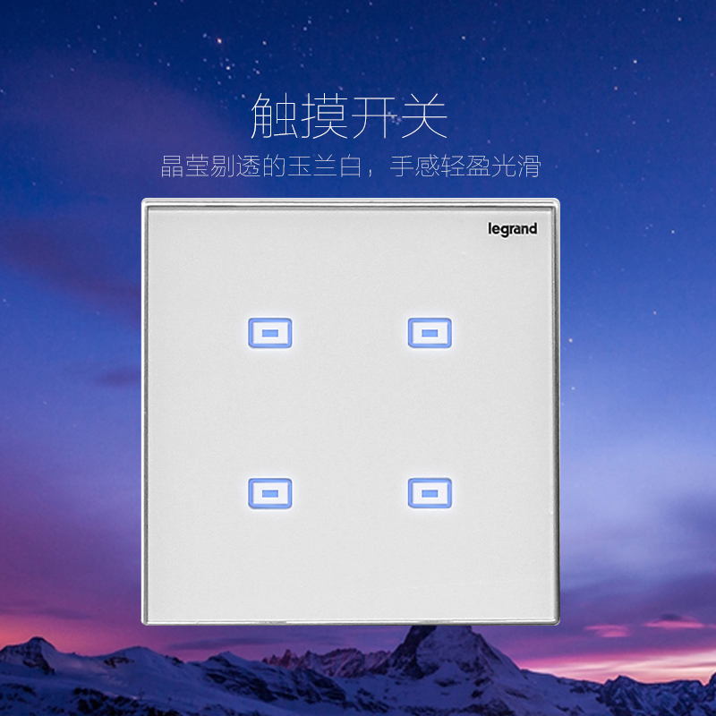 Rogers Classic Full View Series Touch Switch Intelligent Switch Single Controlled Four Open Led Glass Panel Single Switch