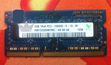 Niuke modern Hynix DDR3 1333 2G PC10600 10700 notebook laptop memory