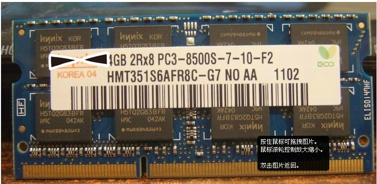 NIUKE Modern Hynix Chipset DDR3 1066 1067 4G PC3-8500S Notebook Memory