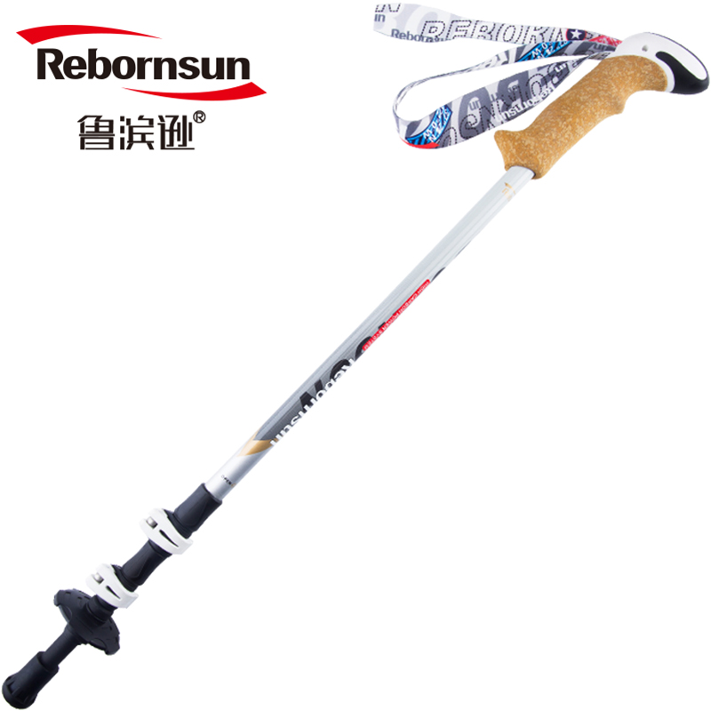 Robinson new lock trekking pole mountain edge lock upgrade cane climbing stick outdoor climbing equipment