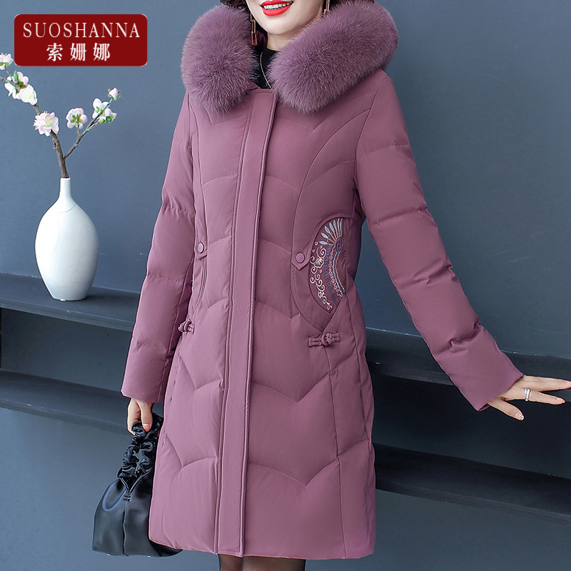 Middle-aged mother down jacket medium-length version of the middle-aged womens winter dress foreign pie autumn winter coat 2020 new 40 years old 50