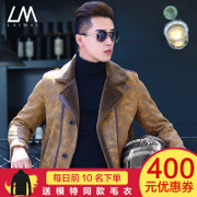Haining lamb fur fur leather leather leather jacket slim male leather motorcycle jacket winter coat fur