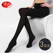 Spring and autumn in the thick Langsha Stockings Pantyhose anti hook silk velvet black female backing color display stovepipe socks