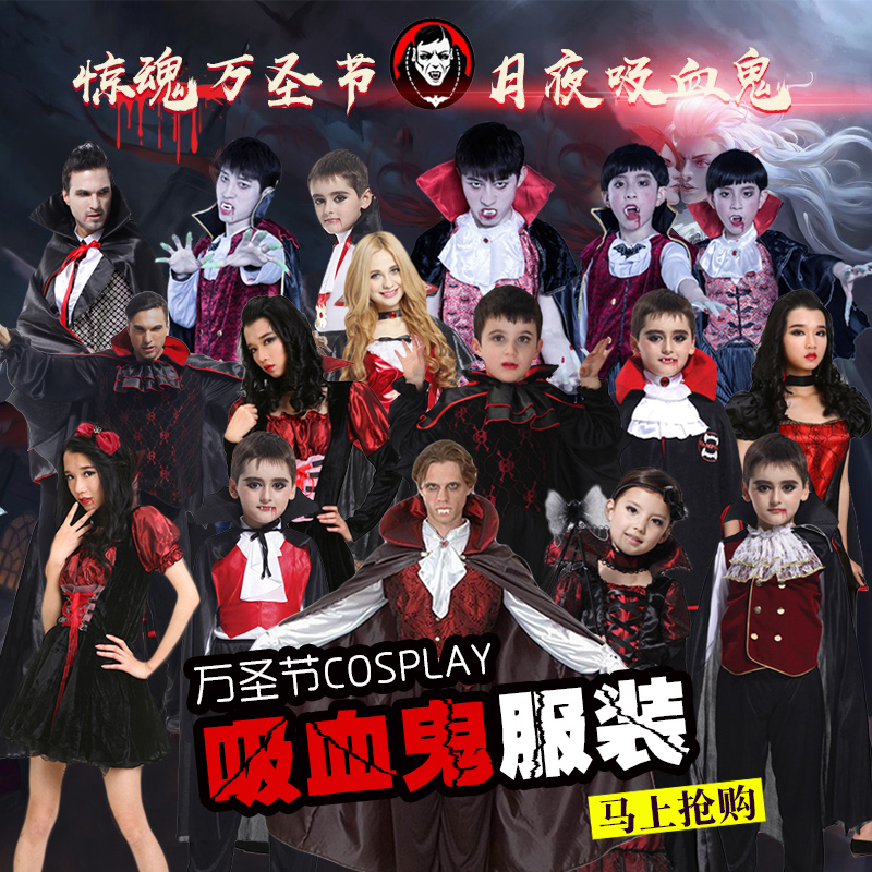 Cosplay Halloween costume for adults and children Vampire costume for children Count of Vampires Devil parent-child Costume
