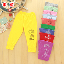 Children's clothing manufacturers direct sales of children's mosquito proof pants spring new products men's and women's children's cotton pants children's thin pants