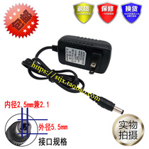 JX children electric toy car battery 6V Charger electric motorcycle TL-93306500E power adapter