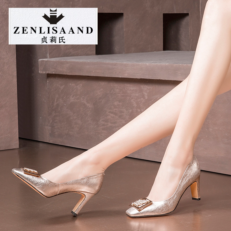 Spring and Autumn 2019 New Style Shoes for Women with Shallow Mouth, Fashionable Coarse-heeled Leather Shoes, Square-buttoned High-heeled Shoes, Golden Square-headed Women's Shoes, Genuine Leather
