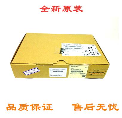 Original Toshiba 2508a 3008a 3508a 4508a 5008a carte système SYS carte d'impression carte mère