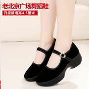 The old Beijing square dance dance shoes female thick non slip bottom wear soft slope with ultra light work etiquette black shoes