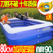 Super large family of children, inflatable swimming pool, children's pool, ocean ball pool