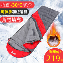 Down sleeping bag adult outdoor camping winter minus 30 ultra-light duck down four seasons universal adult thick cold