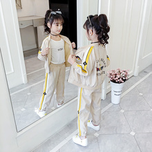 Girl's autumn suit 2020 new style net red foreign style spring and autumn children's wear girl's clothes fashionable trend