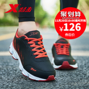 XTEP men's 2017 autumn and winter terrexnike men's shoes leather flames students breathable shoes