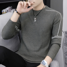 New Spring and Autumn 2009 Men's Long Sleeve T-shirt and Korean Edition Sanitary Wardrobe Fashion Knitted Bottom Shirt and Autumn Clothes ins