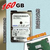 Новое специальное предложение 2 5-дюймовый параллельный порт 160G IDE ноутбук жесткий диск PATA ATA