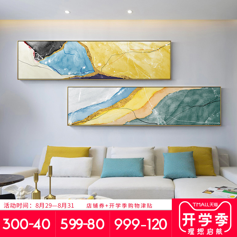 Nordic living room decoration modern simple abstract sofa background painting dining room wall painting bedside painting bedroom hanging painting