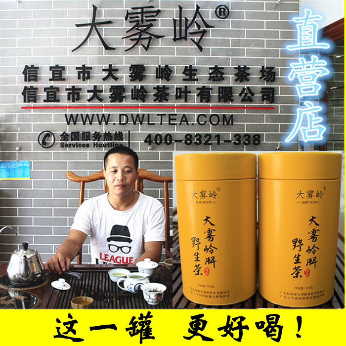 [flagship authentic] 2019 spring tea, new tea, Xinyi, DAWULING, wild tea, special gift can pack 200g