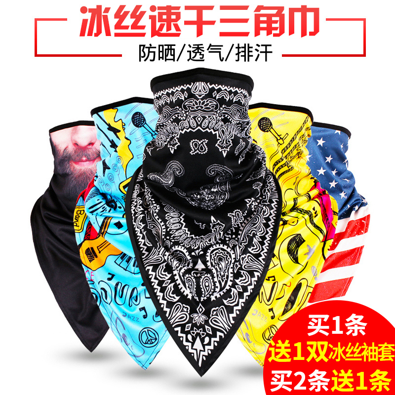 Riding helmet cover, full face mountain bike helmets veil, summer plus long riding triangles, quick-drying, breathable, men and women, windproof sunscreen mask, collar, outdoor collar mask