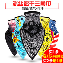 Summer Extended Triangle Riding Scarf Fast-drying Breathable Men and Women Windbreak and Sunscreen Mask Neckband Outdoor Neck Mask