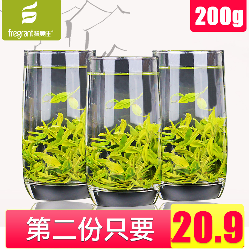馥 佳 US Tea Tea Rizhao Green Tea 2018 New Tea Luzhou-flavored bulk tea snow tea 200g