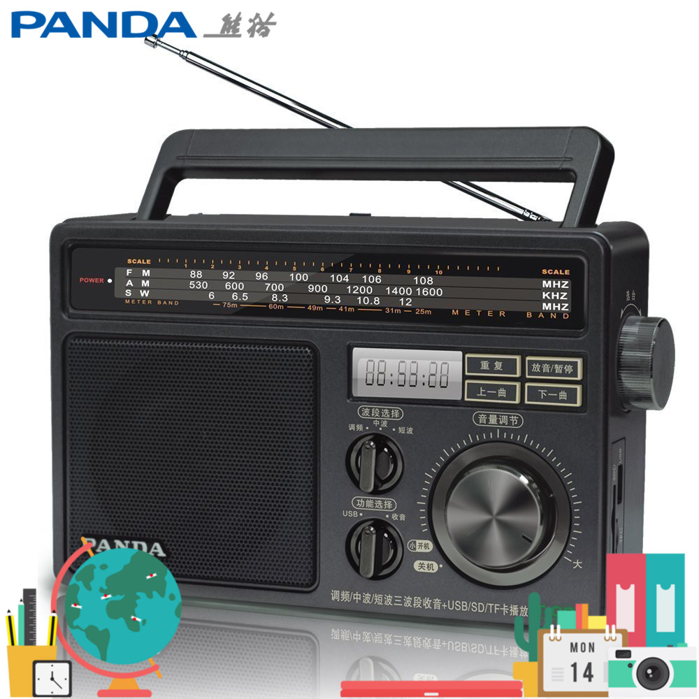 Panda T-09 Old Man's All-Band Semiconductor Radio USB Disk TF Card Music Player English Listening