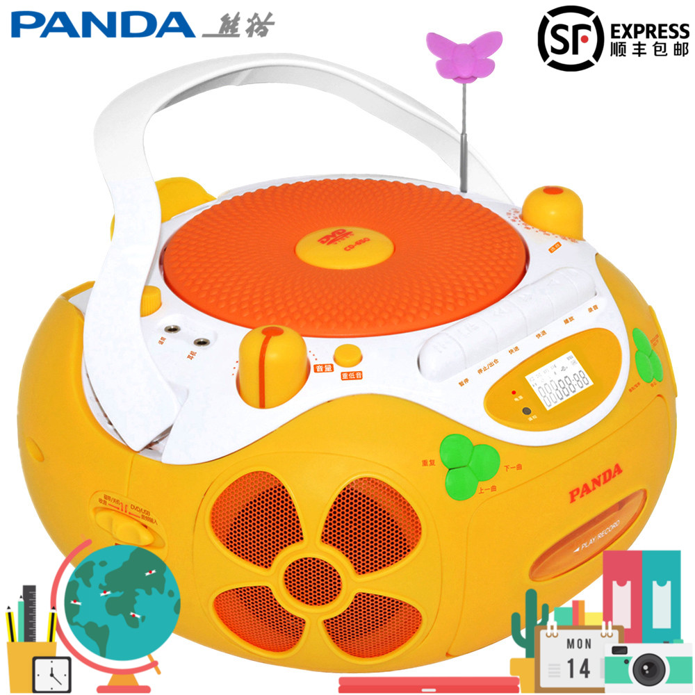 Panda CD-650 cassette recorder CD player USB disc TF card player DVD student repeater