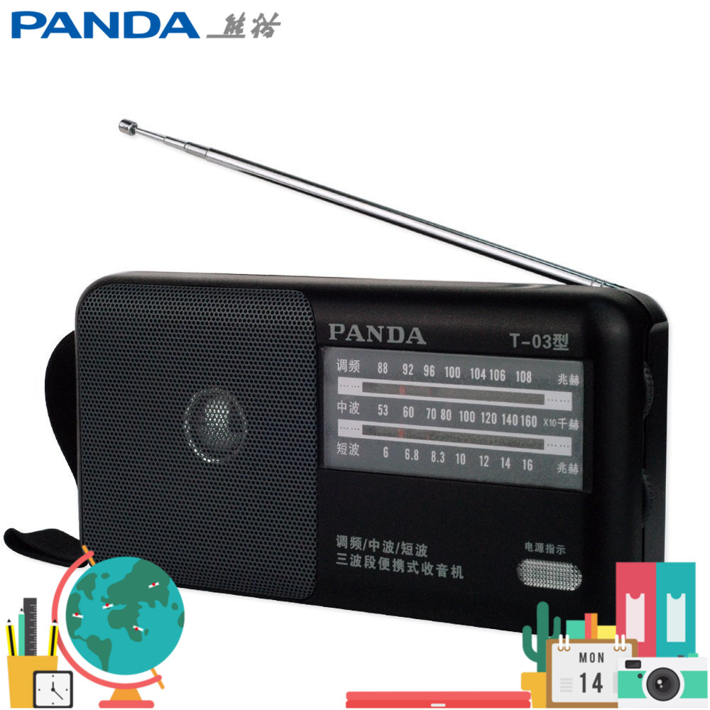 Panda T-03 FM/Ampl/Shortwave Three-band Analog Portable Radio Compact for Elderly