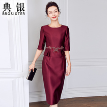 Mother dress wedding banquet 2021 autumn and winter annual host high-end temperament Xi mother-in-law fake two-piece dress