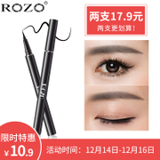 ROZO Eyeliner not dizzydo waterproof anti sweat eyes makeup no smudge Brown for beginners students