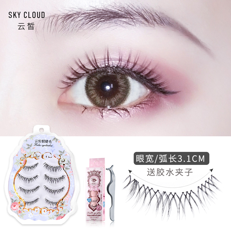 Natural Lifelike False Eyelashes Natural Simulation Nude Makeup Grinding Point Net Red Sun M09 Upper Eye Curl Thick Plain Face
