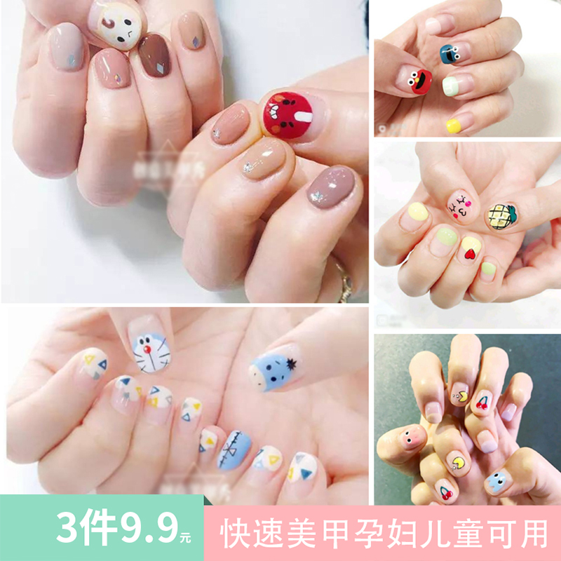Shaking the same nail sticker waterproof durable nail sticker full stickers Korea 3d nail patch nail products