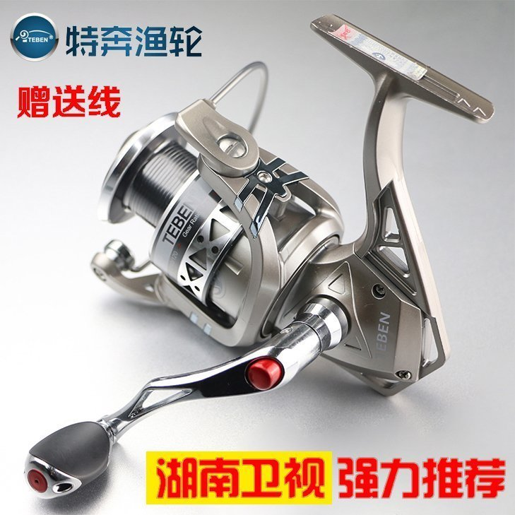 [The goods stop production and no stock]Teben GTS Fishing Vessel Clearance-free All-metal Rocker Arm Luya Spinning Wheel Pole Wheel