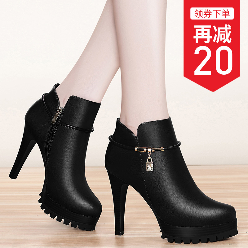 Fine with single shoes female autumn and winter 2018 new wild waterproof platform European and American fashion pointed Korean high-heeled shoes