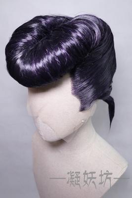 Best Cosplay Wig Store In 2021 Bhiner Cosplay Wigs